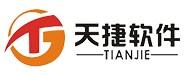 海宁天捷软件有限公司