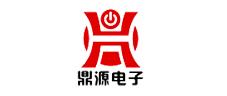 海宁市鼎源电子科技有限公司