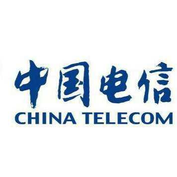 中国电信海宁城北部