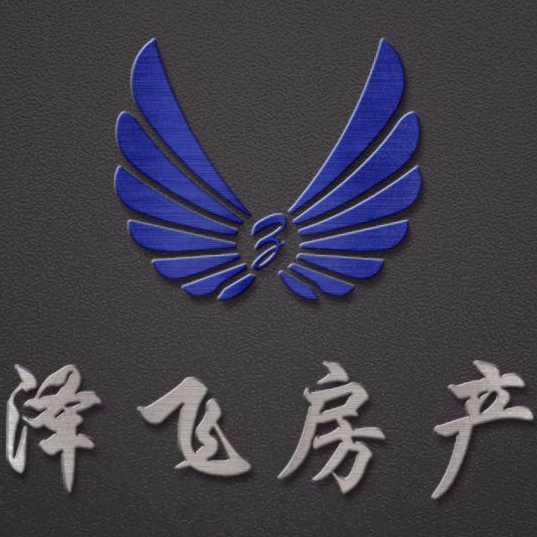 泽飞房产策划有限公司