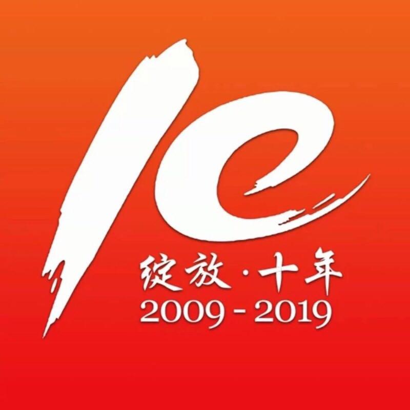 嘉兴联欣网络科技有限公司