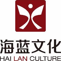 海宁海蓝文化传媒有限公司
