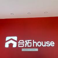 嘉兴博居房地产营销策划有限公司