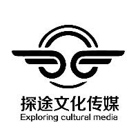 探途文化传媒有限公司