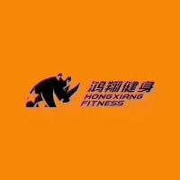 鸿翔健身有限公司