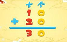算术能力倾向测评